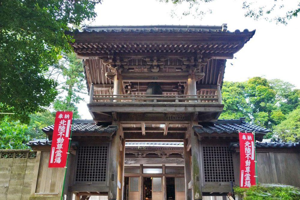 天王山安楽寺